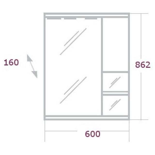 Шкаф-зеркало ЭЛИТА 60 см штрокс коричневый Правый