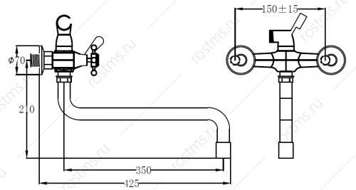 Смеситель для ванны S11-143-1 BRAVO/KOMRAD