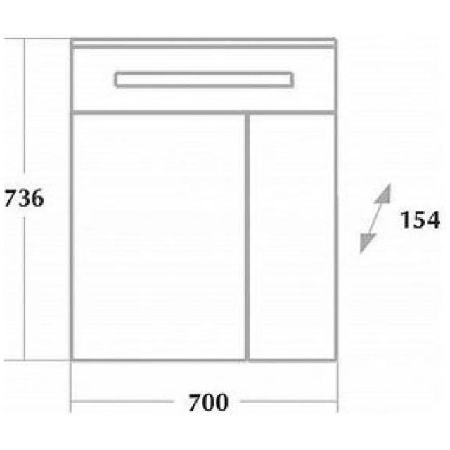 Шкаф-зеркало СИГМА 70 см